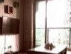 重庆沙区东原ARC温馨一室一厅厨卫全度假屋
