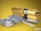 开锁 修锁 开修保险柜 文件柜锁