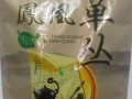 凤凰山 高山赤叶蜜兰香单枞茶