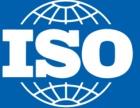 ISO9001:2015认证咨询辅导-新版标准有哪些变化