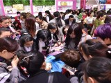 广州美博会3月场-2021年