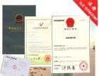 南昌商标代办|南昌专利代办|江西省商标注册