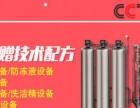 国四国五车用尿素设备柴油尾气处理液制造配方车用尿素