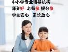 北京高考辅导提分快师资好首选思维教育