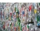 各种塑料回收,长期大量回收塑料