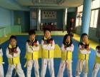 南通极风跆拳道常年招生