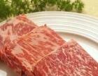 冷冻进口牛肉批发厂家冷冻牛羊肉厂家雪花牛排批发