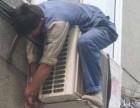 福州闽侯甘蔗空调清洗 甘蔗横屿空调维修 恒兴空调维修为您服务