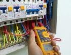 潍坊电工上门电路维修,疑难线路 设备故障快速查修