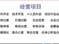 北京朝阳双井出租办公室注册地址