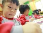 加盟幼儿园的服务有哪些?