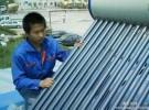 大庆海尔太阳能售后维修中心