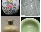 古瓷器私人收购,现金交易古玩古董