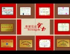 南阳保健酒加盟选哪个品牌更能赚钱?北京清宫御酒招商政策好