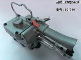 上饶,lc-260进口包装机,气动打包机批发价格