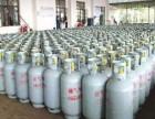 液化气,丙烷气,防水专用气