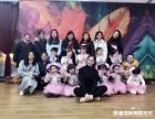 雅睿国际舞蹈培训-孩子形体培训的较佳选择
