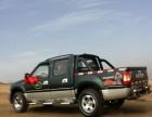 宽大越野四驱皮卡车—你的最佳选择