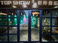 合肥新晔舞蹈艺术中心