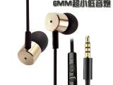 【正品】黑歌万能手机线控耳机 6MM**精巧低音金属耳机 入耳式