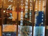 晋城激光内雕玻璃发光玻璃