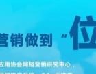 荆门g3云推广服务中心