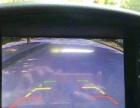 雪佛兰 科鲁兹 2015款 1.5 自动 豪华版个人一手车按时保
