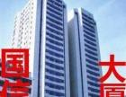 短租房,市中心,电梯公寓房,个人