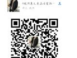 杭州羽沙国际品牌女装尾货走份/羽沙国际女装折扣分份