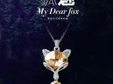 汉城名饰 施华洛世奇元素水晶镀18K金高档狐的秘密时尚项链批发