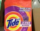 厂家批发蓝月亮及各品牌洗衣液加盟 运动户外