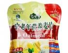 中老年麦片 老年礼品 南宁长寿奥秘食品厂