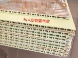 重庆便宜的集成墙板批发