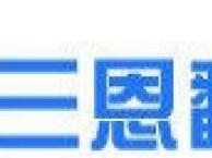 大连翻译公司有资质专业正规证件合同论文标书手册翻译