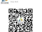 郑州教育培训展览会