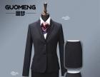 日照市西装定制|职业西装|面料舒适|样式新颖