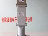 抗5G干扰单极化馈源加滤波器加单极化高频头分体组合