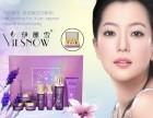 深圳鼎盛堂鸸鹋霜化妆品套装多少钱?