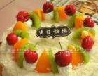 乌鲁木齐品牌生日蛋糕送货上门新市区网上订鲜奶蛋糕新