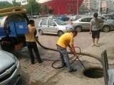 江宁市政管道清洗 下水管道清洗 排污管道清理