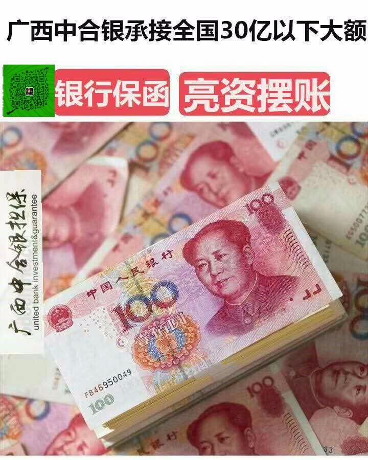 广西专注个人疑难信用贷价格实惠流程快公司靠谱价格特别