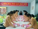 深圳乐婴宝育婴师培训,通用证书,龙岗福田南山深圳周边