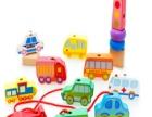 木丸子儿童玩具 木丸子儿童玩具诚邀加盟