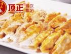 上海锅贴豆腐免加盟培训