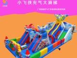 充氣滑梯質量好的廠商 哪家兒童蹦床值得選購