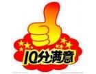 欢迎访问-株洲格力空调--(各中心)售后服务网站电话