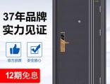 上海春天(维修点春天防盗门(维修上海联系服务是多少?