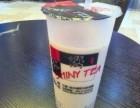 珠海响茶加盟费贵吗?开一家响茶加盟店要多少钱?