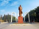 2021在职考研-湘潭大学MPA双证招生简章