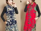 新款中式原创民族风秋冬女装棉麻刺绣绣花中长款立领大码马甲裙